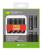 GP Wall Charger Batteries